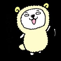 Yohei of sheep