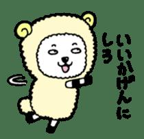 Yohei of sheep sticker #1510728