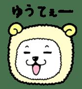 Yohei of sheep sticker #1510730