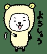 Yohei of sheep sticker #1510731