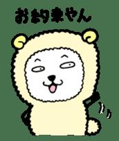 Yohei of sheep sticker #1510732
