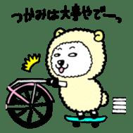 Yohei of sheep sticker #1510733