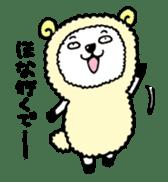 Yohei of sheep sticker #1510735
