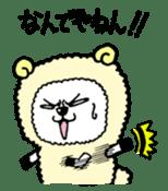 Yohei of sheep sticker #1510737