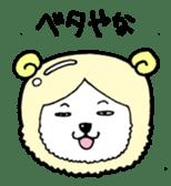 Yohei of sheep sticker #1510739