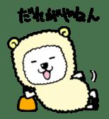 Yohei of sheep sticker #1510740