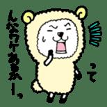 Yohei of sheep sticker #1510741