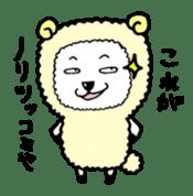 Yohei of sheep sticker #1510742