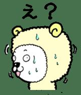 Yohei of sheep sticker #1510743
