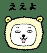 Yohei of sheep sticker #1510744