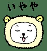 Yohei of sheep sticker #1510745