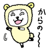 Yohei of sheep sticker #1510746