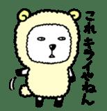 Yohei of sheep sticker #1510747