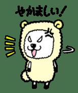 Yohei of sheep sticker #1510748