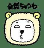 Yohei of sheep sticker #1510749