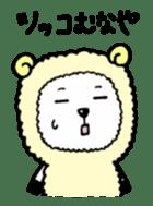 Yohei of sheep sticker #1510750