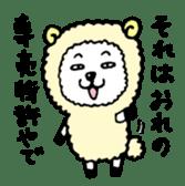 Yohei of sheep sticker #1510751