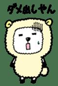 Yohei of sheep sticker #1510752