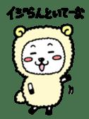 Yohei of sheep sticker #1510753