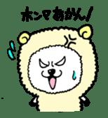 Yohei of sheep sticker #1510754