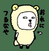Yohei of sheep sticker #1510756