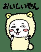 Yohei of sheep sticker #1510757