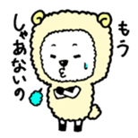 Yohei of sheep sticker #1510758