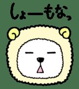 Yohei of sheep sticker #1510759