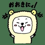 Yohei of sheep sticker #1510761