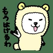 Yohei of sheep sticker #1510762