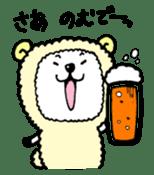 Yohei of sheep sticker #1510763