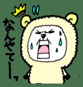 Yohei of sheep sticker #1510765