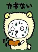 Yohei of sheep sticker #1510766