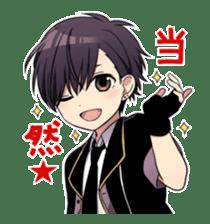 Shinonome Boys sticker #1510898