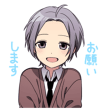 Shinonome Boys sticker #1510904