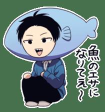 Shinonome Boys sticker #1510927
