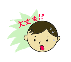 With Shimako sticker #1511169