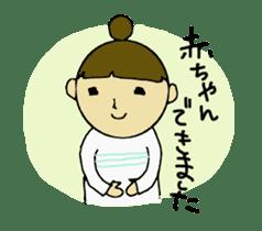 With Shimako sticker #1511170