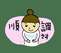 With Shimako sticker #1511187