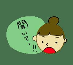 With Shimako sticker #1511189