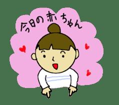 With Shimako sticker #1511192