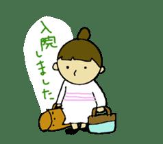With Shimako sticker #1511194