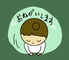 With Shimako sticker #1511198