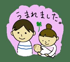 With Shimako sticker #1511204