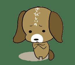BeagleDogCocoa sticker #1512689