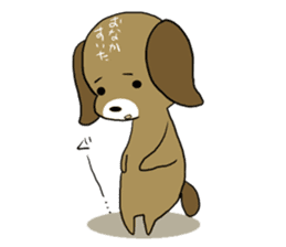 BeagleDogCocoa sticker #1512692