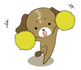 BeagleDogCocoa sticker #1512720
