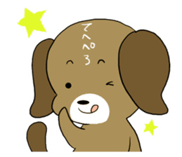 BeagleDogCocoa sticker #1512726