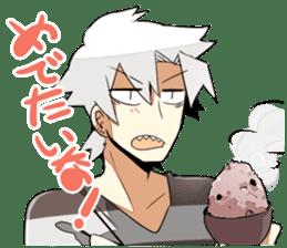 Horyu-so no yatsura sticker #1514974