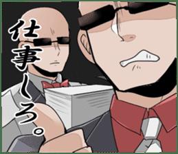 Horyu-so no yatsura sticker #1514989